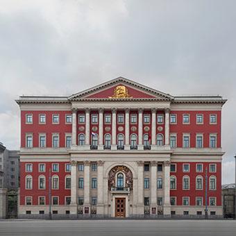 Ex City Hall