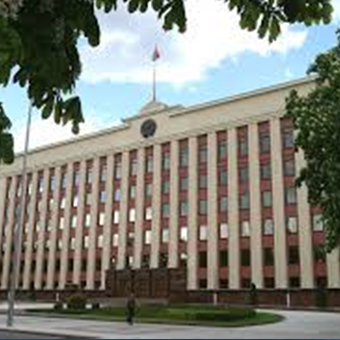 Residenza Presidenziale